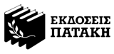 Logo of Patakis